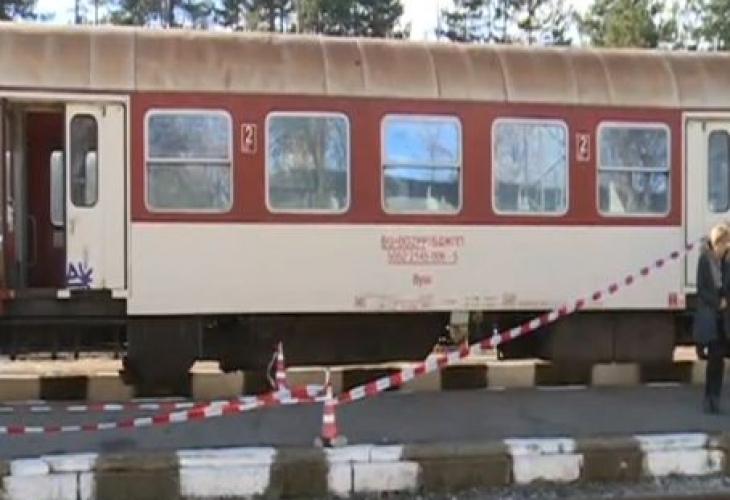 Ромът Красимир е убил 50-годишният пътник във влака край Вакарарел,