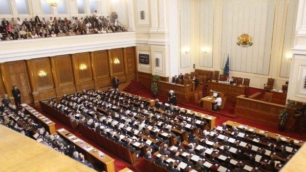 Без дебат: Депутатите избраха зам.-председател на Комисията за финансов надзор
