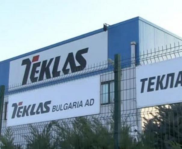 """Интересът към новостроящия се завод на """"Теклас – България"""" ЕАД"""