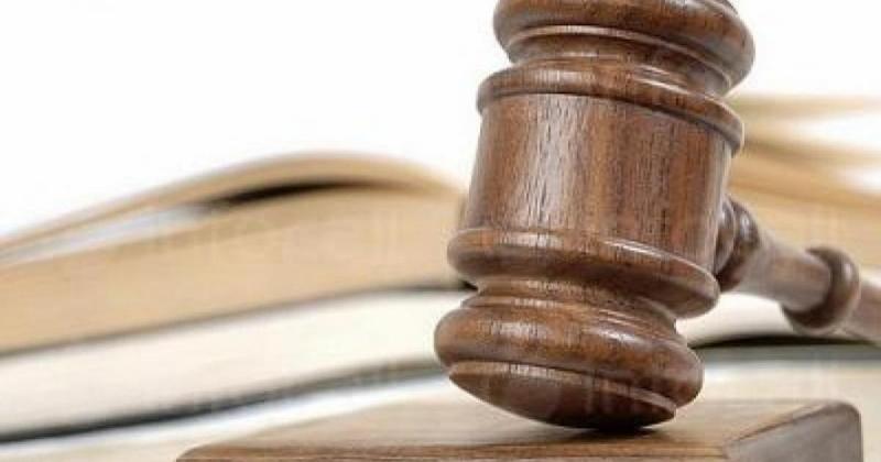 Частен съдебен изпълнител обяви за публична продан тристаен апартамент в