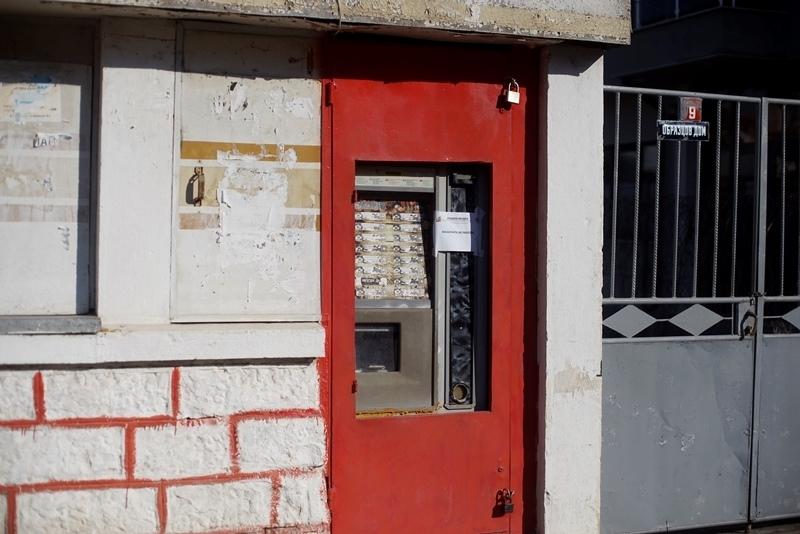 Собственик на улични кафе машини в Мездра е санкциониран за
