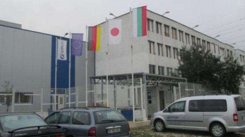 Заводът на SEBN-BG в Мездра остава затворен до 12 април