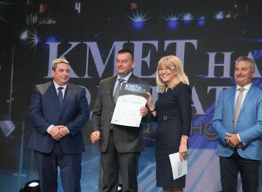Монтана, Горна Оряховица и Сливница са носителите на голямата награда