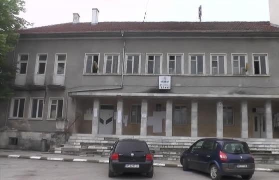 С решение от днес Административният съд във Враца потвърди решението