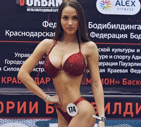 Ето кое е най-хубавото дупе в цяла Русия /снимки/