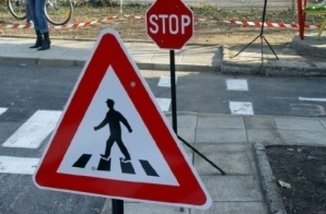 """Пътни знаци, """"хванали пътя""""! Защо липсата им стана причина за"""