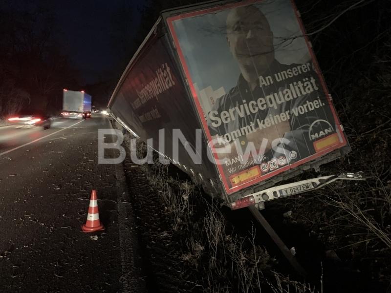 МВР излезе с официална информация за тежката катастрофа, която стана