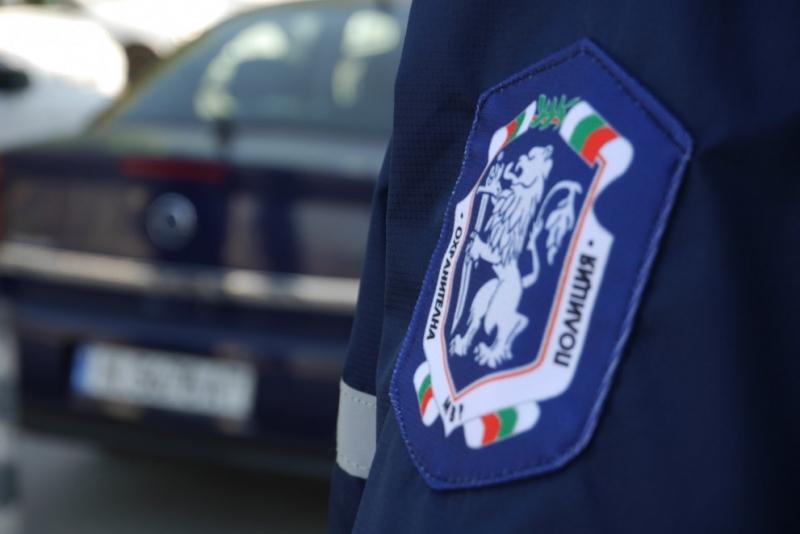 Вчера полицаи от Икономическа полиция при областната дирекция на МВР