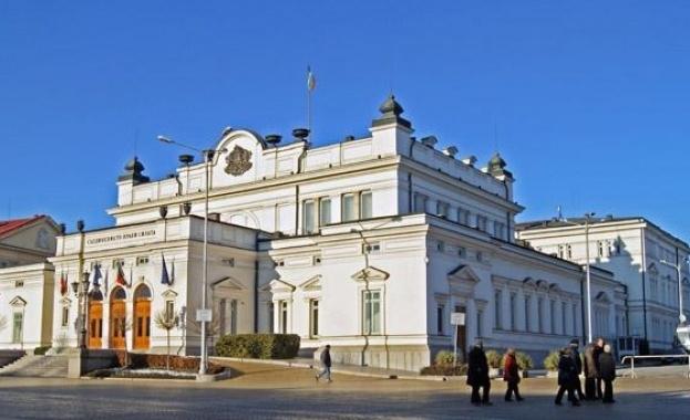 Парламентът прие процедурни правила за условията и реда за избор
