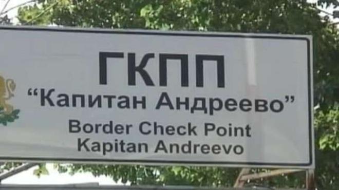 52-годишен български гражданин, нападнал и причинил лека телесна повреда на