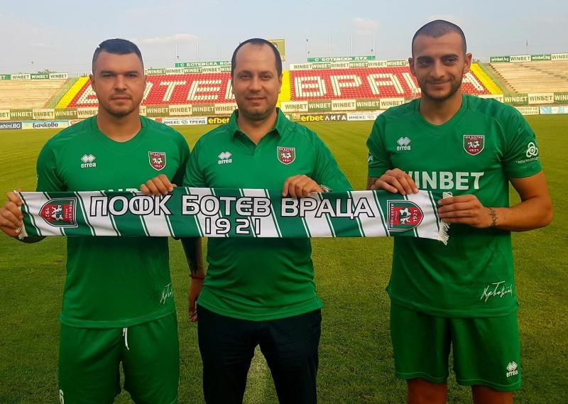 """Официално: Валери Божинов вече е играч на """"Ботев""""/Враца/, завърна се и железният Деян Иванов"""