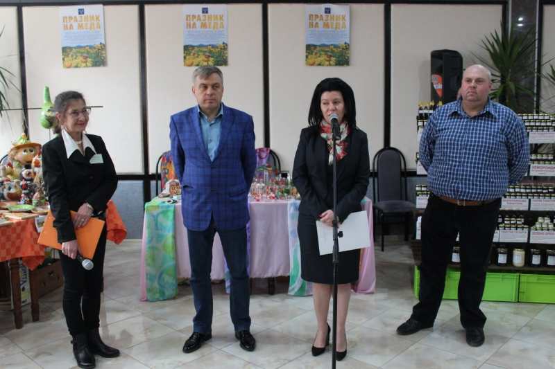 Стартира единадесетото издание на Празника на меда в Козлодуй