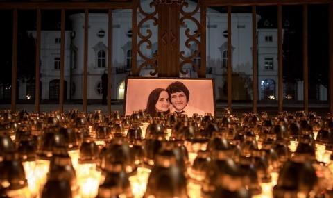 Протести в заляха Словакия заради новите разкрития около убийствота на