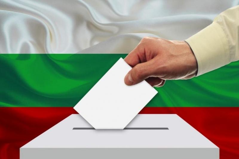 Посолството на България в Любляна получи нота от Министерството на