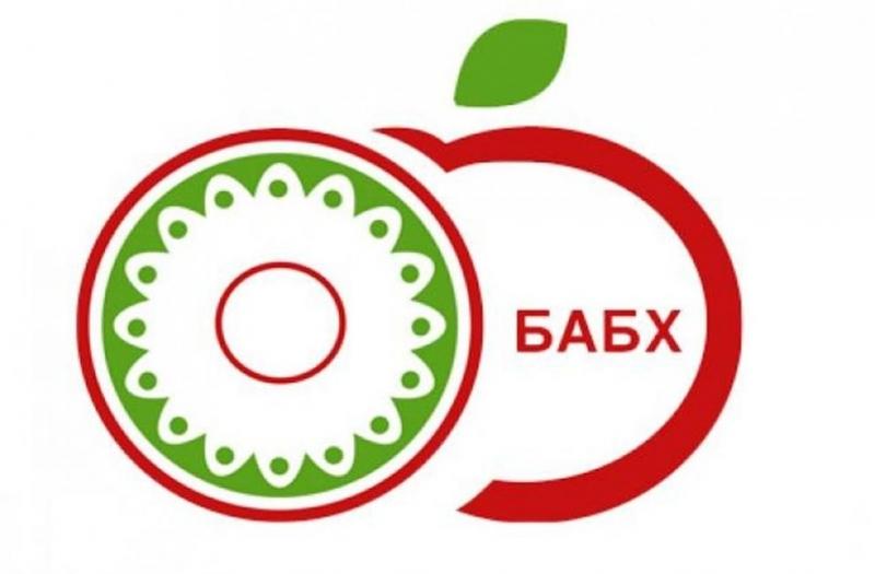 Българската агенция по безопасност на храните (БАБХ) започва от днес
