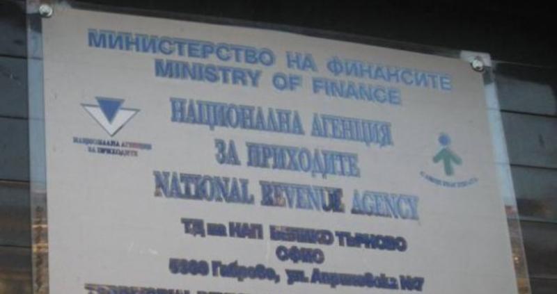 Националната агенция за приходите (НАП) ще бъде глобена милиони заради