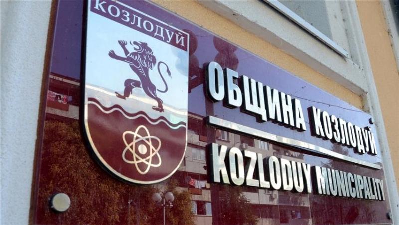 Община Козлодуй удължава срока за изпращане на творбите за участие