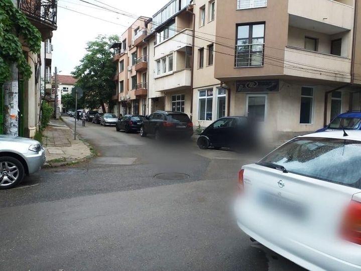 """Днес ще бъде ограничено движението по ул. """"Цвятко Бобошевски"""", в"""