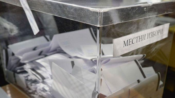 14 партии и коалиции и един инициативен комитет са регистрирани