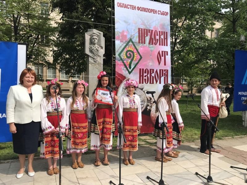 """""""Радостна съм да Ви приветствам в красива Враца, която събира"""