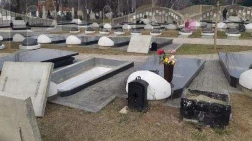 Снимка: Вижте гроба на Шабан Шаулич