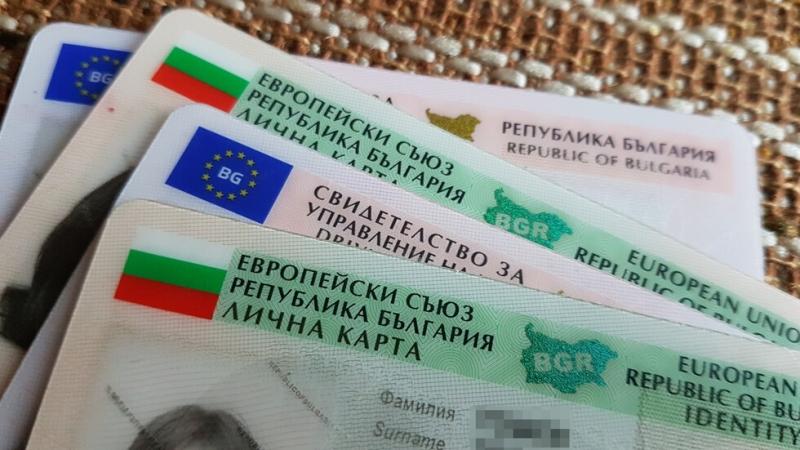 МВР-Видин ще съдейства на хората с изтичащи лични документи преди