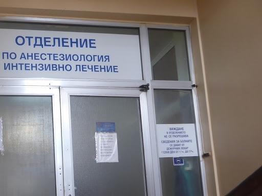 """Нови шест анестезиологични апарати има във врачанската МБАЛ """"Христо Ботев""""."""