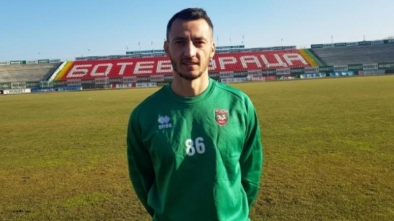 Атанас Зехиров отпадна от групата за мача в Пловдив, в