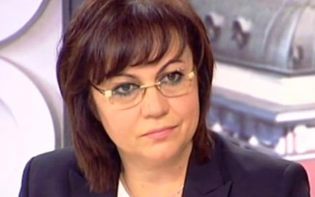 """""""Искаме оставката на министър Румен Порожанов, да не си измиват"""