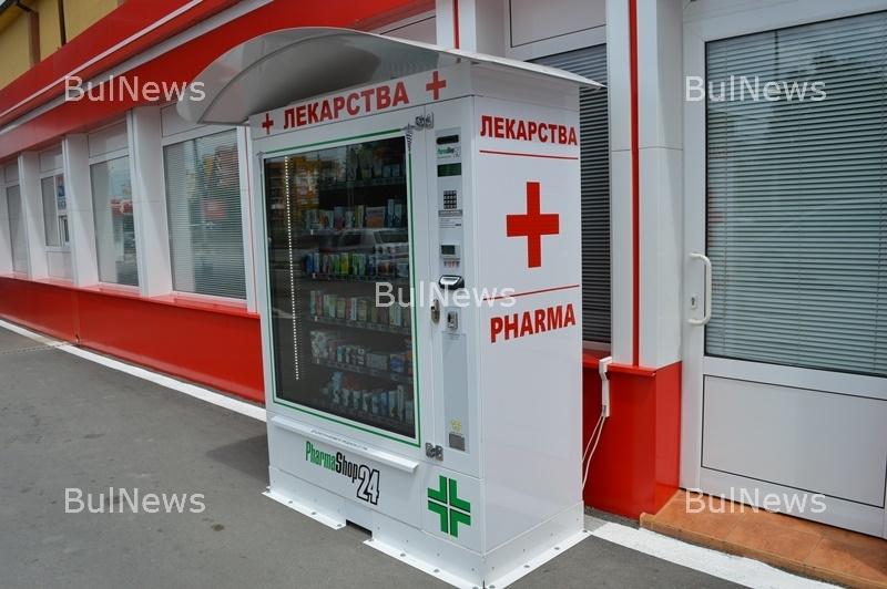 Първият вендинг автомат за лекарства заработи във Враца