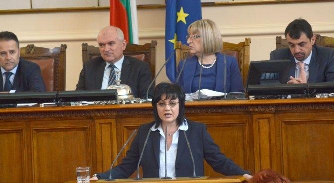 Корнелия Нинова: Последните две години бяха загубени за България