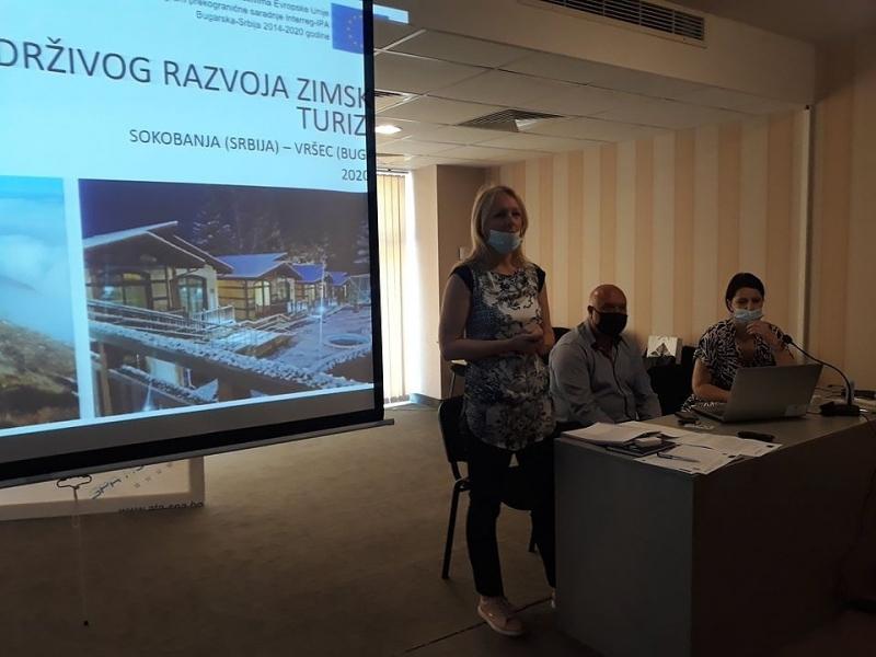 Представиха 10-годишна програма за развитие на зимния туризъм в партньорските