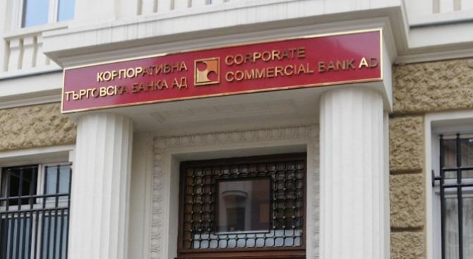 Софийска градска прокуратура (СГП) внесен в Софийски градски съд обвинителен