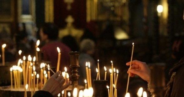 На 14 декември имен ден празнуват много българи със снежни