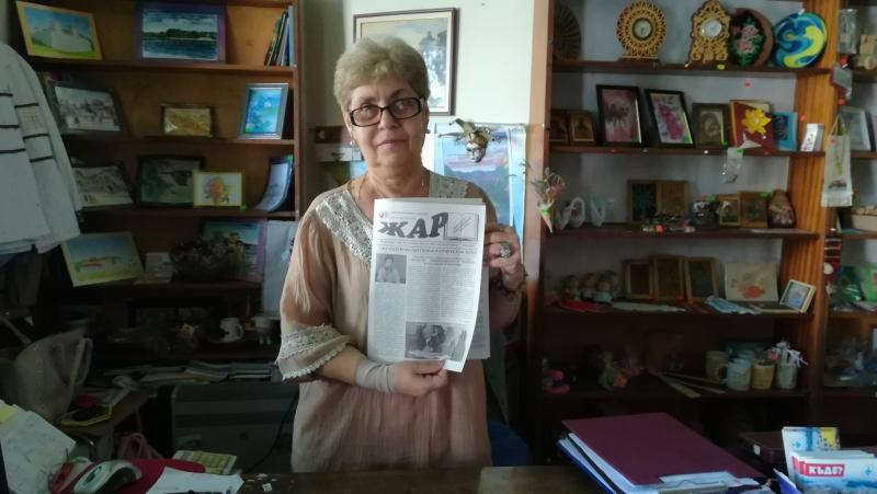 """Първият брой на вестник """"Литературен салон ЖАР"""" излезе във Видин"""