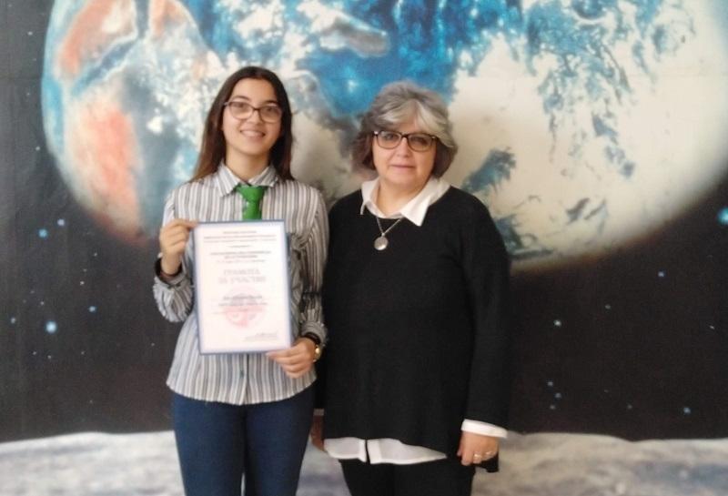 Ема Дилова Петрова от 7-и клас на профилираната природо-математическа гимназия