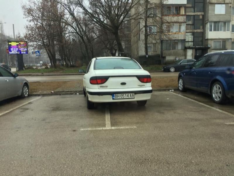 Пореден случай на безобразно паркиране потресе видинчани, научи информационна агенция