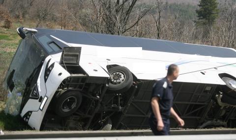"""Автобус се е преобърнал на магистрала """"Тракия"""". Инцидентът е станал"""