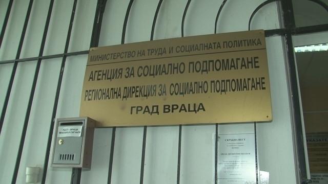 От Регионалната дирекция за социално подпомагане във Враца съобщиха колко