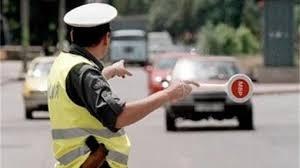 5 спецакции проведе врачанската полиция за денонощие, съобщиха от пресцентъра