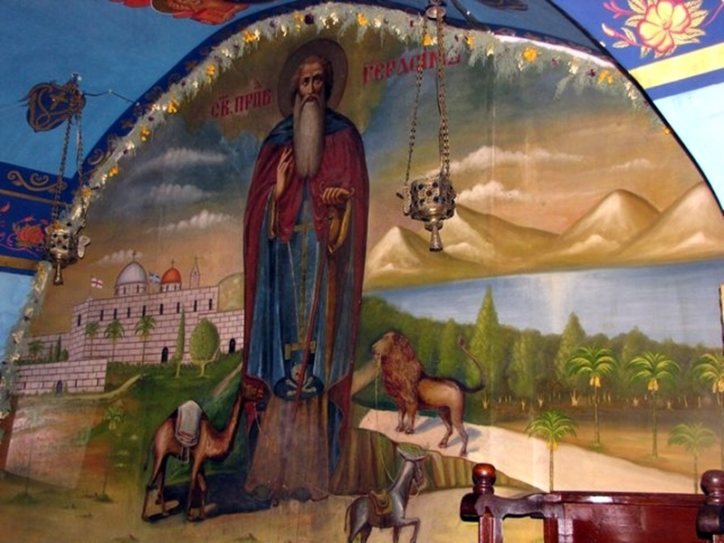 Свети Герасим бил аскет и скромен монах. Той е основал
