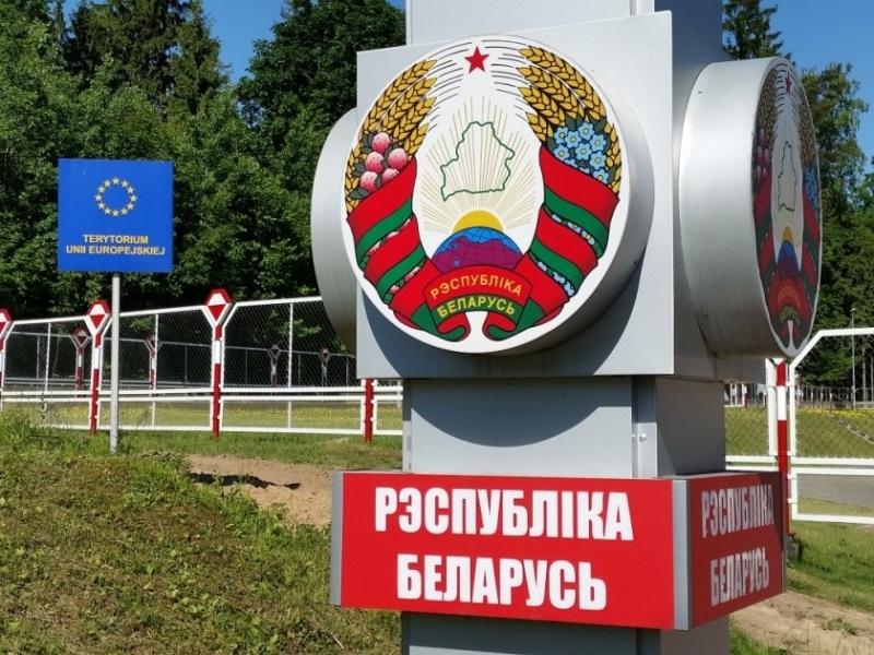 Беларус и Украйна постигнаха съгласие да засилят граничния контрол и