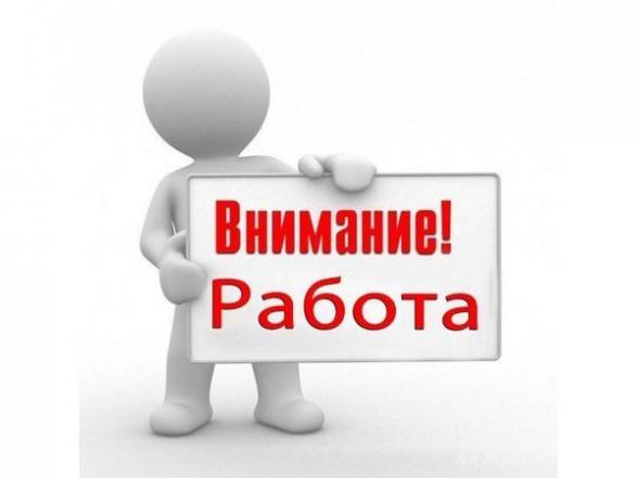 """Регионалните дирекции """"Бюро по труда"""" в област Враца обявиха свободните"""