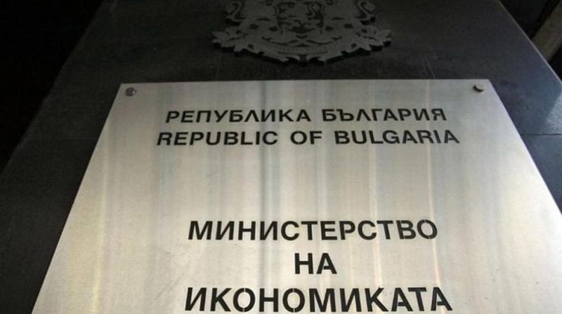 От днесзатварят сградите на Министерството на икономиката за пълна дезинфекция