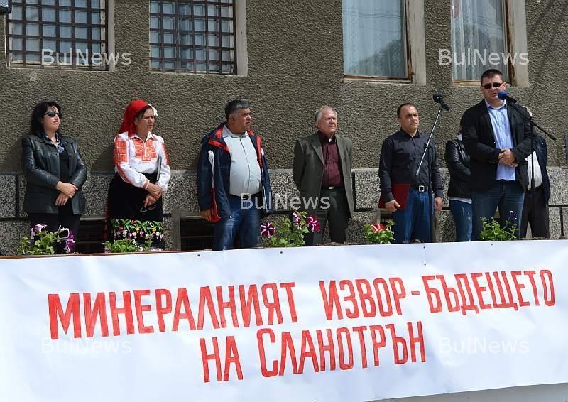 Социалисти от Видин в писмо до Борисов:  Стига приказки и обещания
