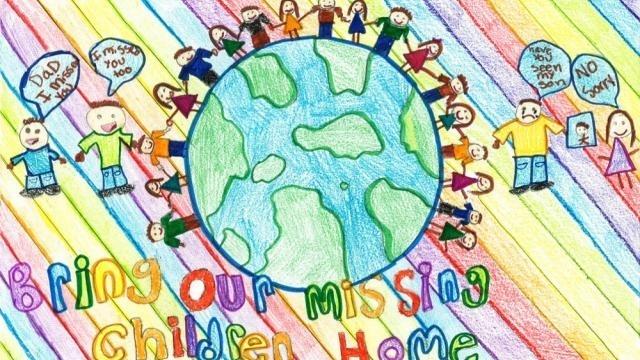 Денят 25 май се чества по инициатива на Европейската федерация