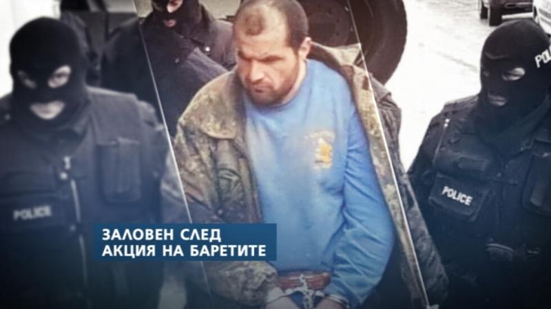 Задържаха за 72 часа Иван Пачелиев