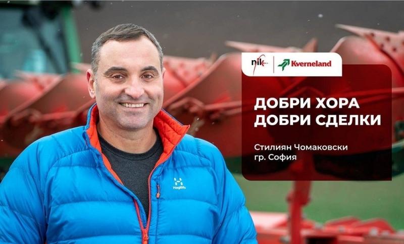 Един от най-известните земеделци от врачанското село Търнава Стилиян Чомаковски