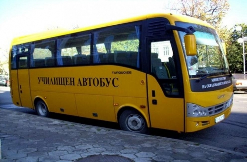 Между 860 и 880 деца ще превозват през настоящата учебна