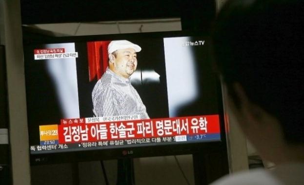 Северна Корея убила братът на севернокорейския лидер Ким Чен-ун с